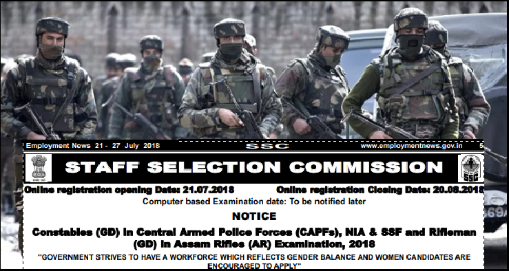 SSC 54953 Constable Recruitment 2018
