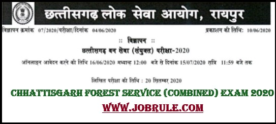 CGPSC Forest Service Exam 2020
