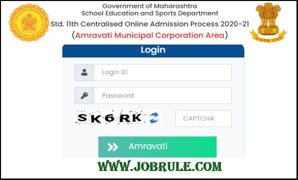 FYJC Amravati 11th Admission Merit List 2020