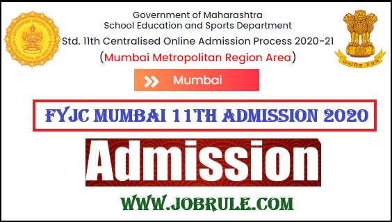 FYJC Mumbai Admission Merit List 2020