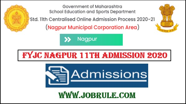 FYJC Nagpur NMC Admission Merit List 2020