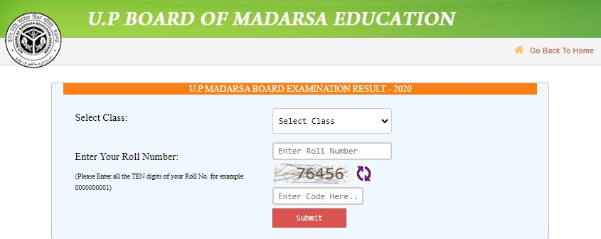 UP Madarsa Board Result 2020