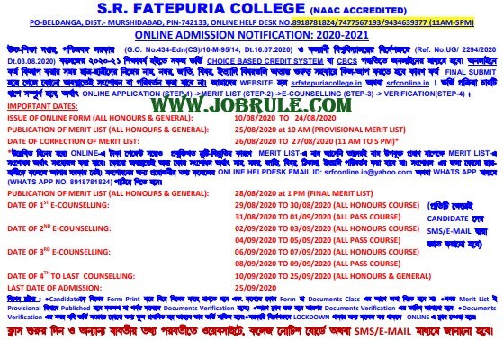 Beldanga SRF College Admission Merit List 2020