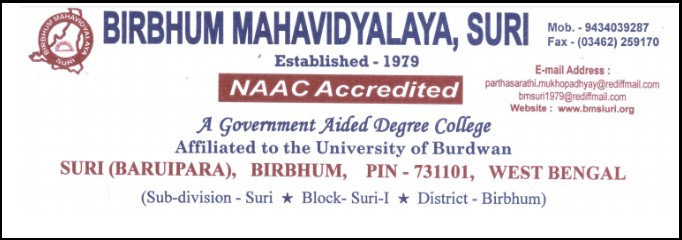 Birbhum Mahavidyalaya Suri College Admission Merit List 2020
