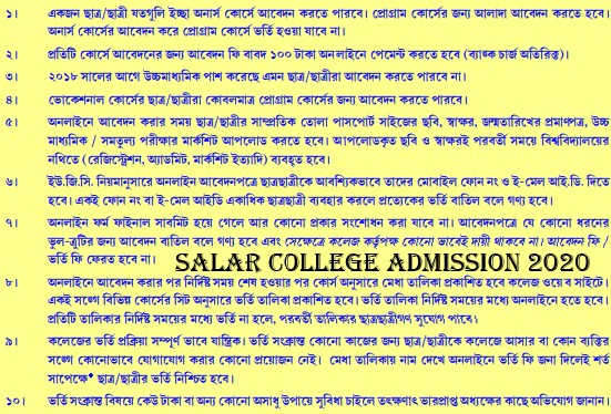 Salar College Admission provisional merit list 2020