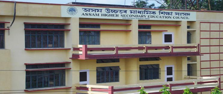 AHSEC HS Result 2018