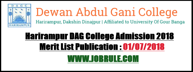 Harirampur DAG College Admission