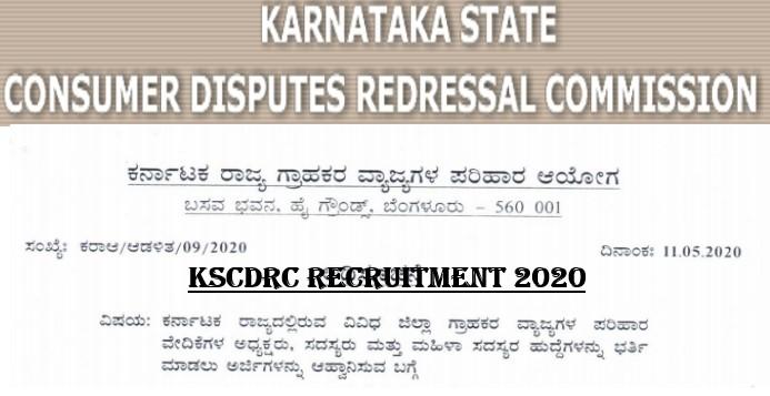 KSCDRC Latest Jobs 2020