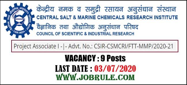 CSIR CSMCRI Project Associate Job 2020