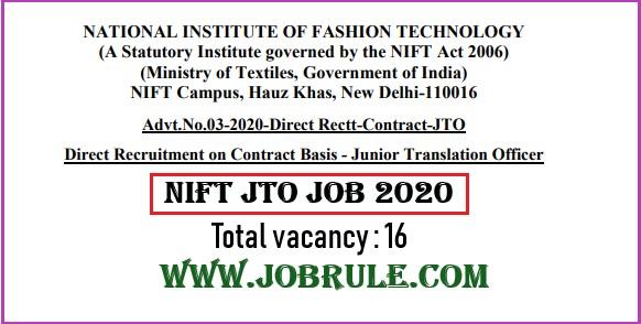 NIFT Delhi JTO Job 2020