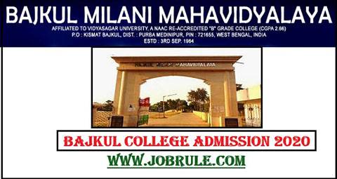 Bajkul Milani College Admission Provisional Merit List 2020
