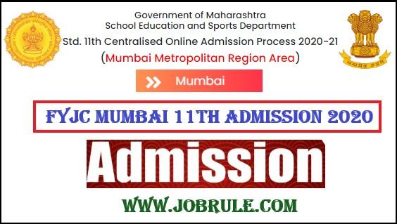 FYJC Mumbai Admission Merit List 2020