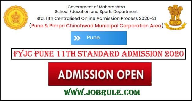 FYJC Pune PCMC Admission Merit List 2020