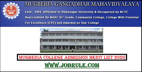 Mugberia MGM College Mahavidyalaya Admission Merit List 2020