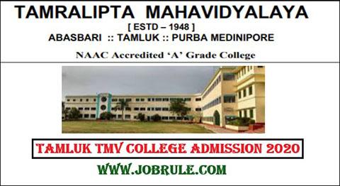 Tamluk Tamralipta TMV College Admission Merit List 2020