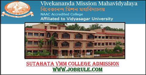 Sutahata Vivekananda Mission Mahavidyalaya VMM admission Merit List 2020