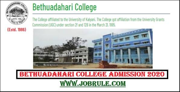 Bethuadahari College online UG Admission provisional merit list 2020
