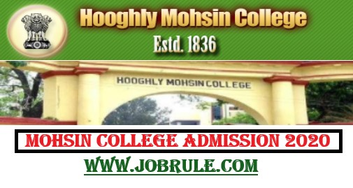 Hooghly Mohsin College HMC admission provisional merit list 2020