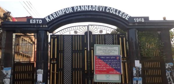 Karimpur Pannadevi College Admission Provisional Merit List 2020