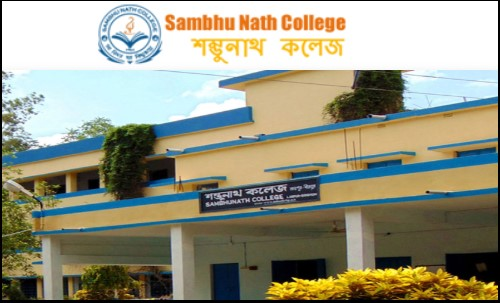 Labpur Sambhunath College SNC Admission Merit List 2020