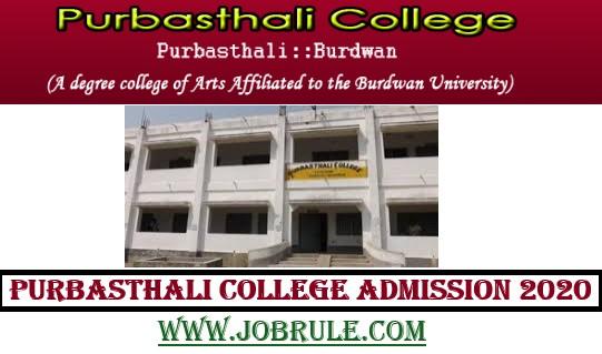 Purbasthali College UG Admission Merit List 2020