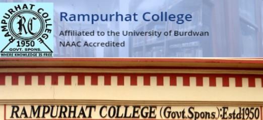 Rampurhat College UG Admission provisional merit list 2020