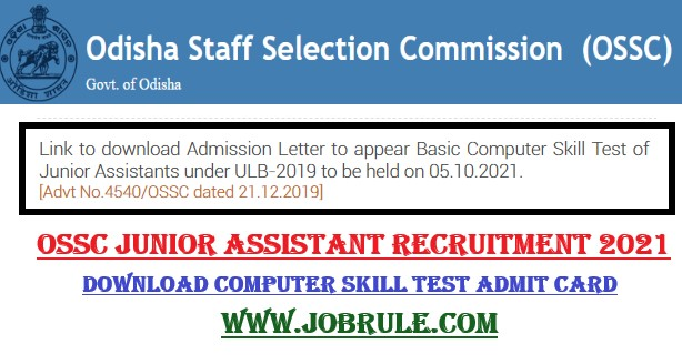 OSSC Junior Assistant ULB 2019 Computer Skill Test Admit Card download